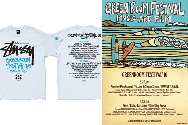 Stussy x Greenroom Festival 2010 Tee