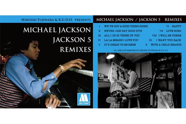 Hiroshi Fujiwara & K.U.D.O. presents Michael Jackson 5 Remixes