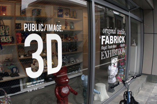 MEDICOM TOY presents FABRICK® EXHIBITION Recap