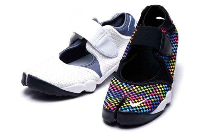 Nike Air Rift MTR Woven