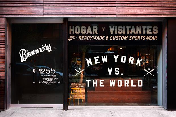 Nike Sportswear 255 Studio NYC