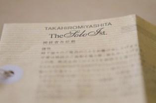 """Takahiro Miyashita """"The Solo Ist."""" Announcement"""