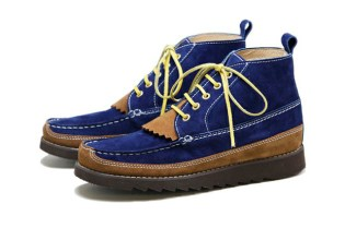 Adam et Rope x Wander Shoes
