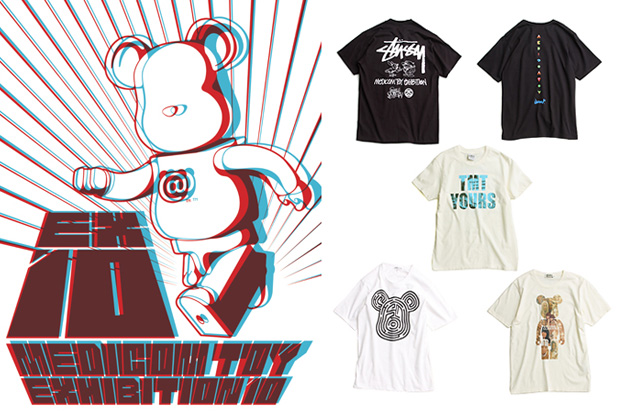 MEDICOM TOY EXHIBITION '10 T-shirt Collection