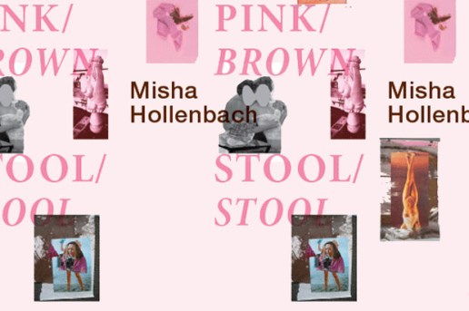 Misha Hollenbach Pink/Brown Stool/Stool Exhibition