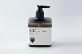 Monocle x Matsuyama Sugi Body Soap