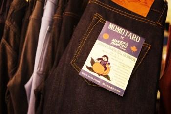 Naked & Famous Denim x MOMOTARO Jeans