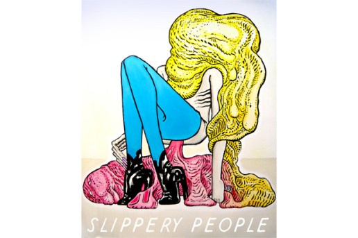 "Noah Butkus ""Slippery People"" Exhibition"