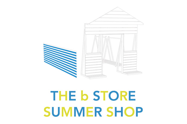 The b Store Summer Shop