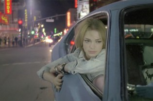 Uffie featuring Pharrell Williams - ADD SUV