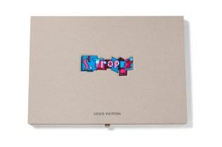 Andre for Louis Vuitton St. Tropez Portfolio