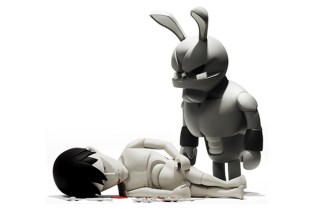 Coarse Toys False Friends in Pain Set