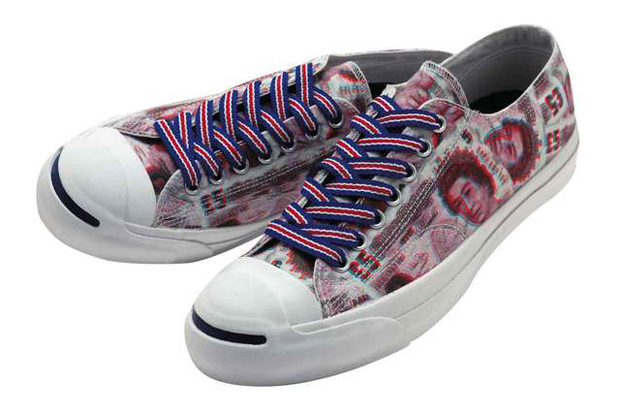 """Converse """"Pound"""" Jack Purcell"""