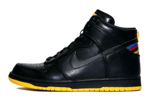 """LIVESTRONG x Nike Sportswear """"Tour de France"""" Dunk High Premium"""