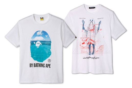 MEN's NON-NO Collaboration T-shirt Collection