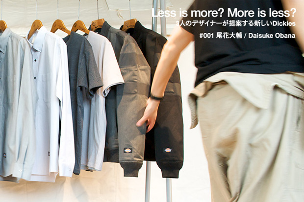 N.Hoolywood x Dickies Capsule Collection