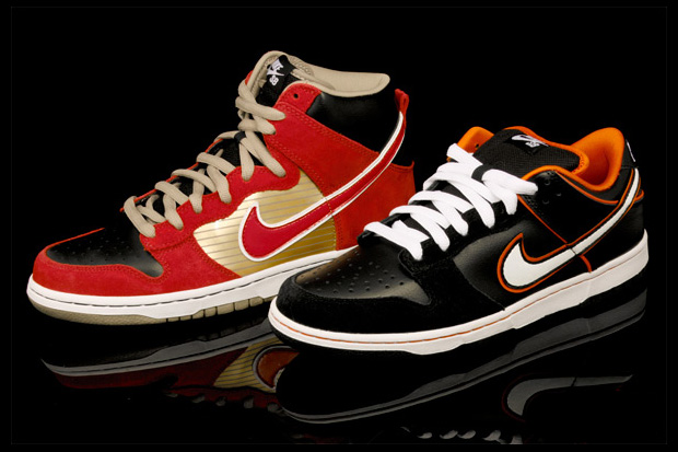 Nike SB 2010 July New Releases