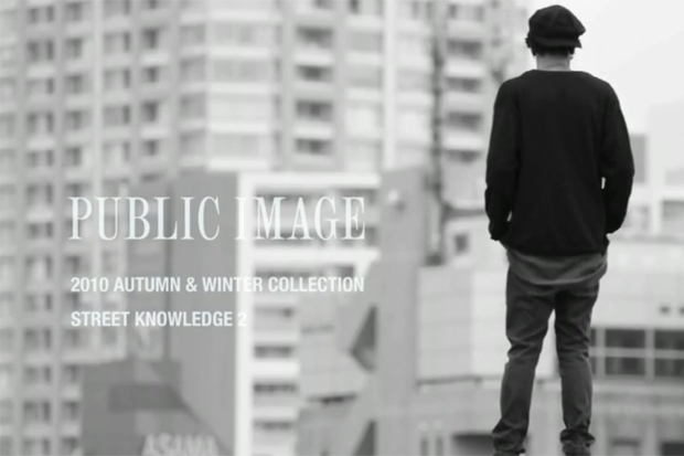 "PUBLIC IMAGE 2010 Fall/Winter ""Street Knowledge"" Collection Preview"