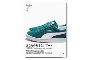 Sneaker Tokyo Vol. 3 PUMA