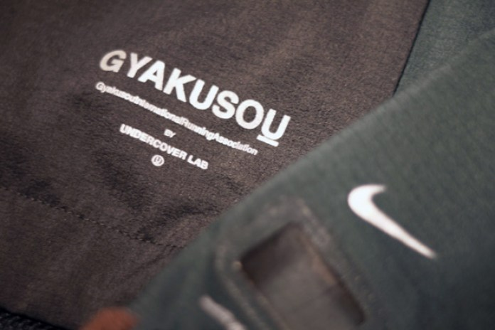 "UNDERCOVER for Nike ""GYAKUSOU"" Collection Teaser"
