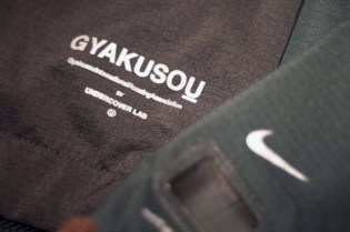 """UNDERCOVER for Nike """"GYAKUSOU"""" Collection Teaser"""