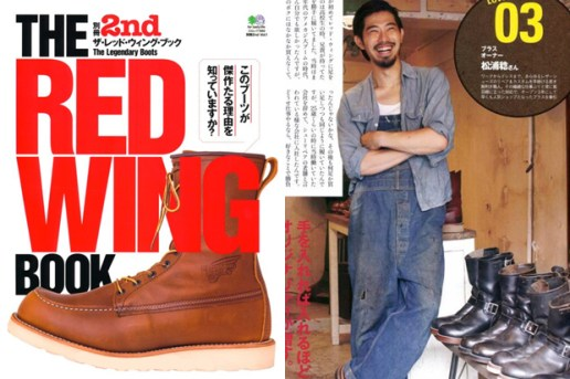 2nd The Red Wing Book