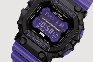 DGK x CASIO G-SHOCK GX56DGK-1
