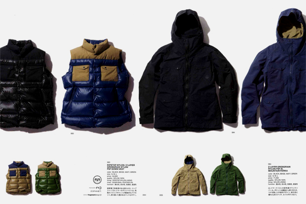 FsF Urban Project 2011 Collection Preview