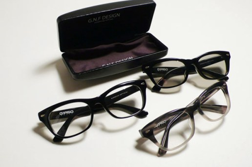 Gallery 1950 Design x Kaneko #7 Glasses