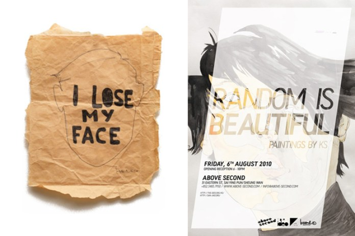 "KS ""Random Is Beautiful"" Exhibition"