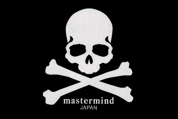 mastermind JAPAN to Shut Down in 2013