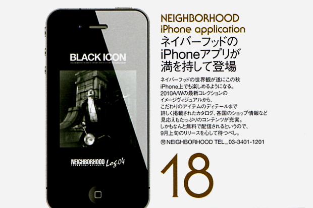 NEIGHBORHOOD iPhone App