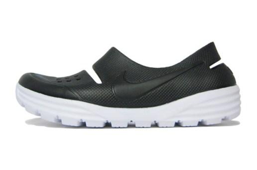 Nike HTM Solar Soft Sandal