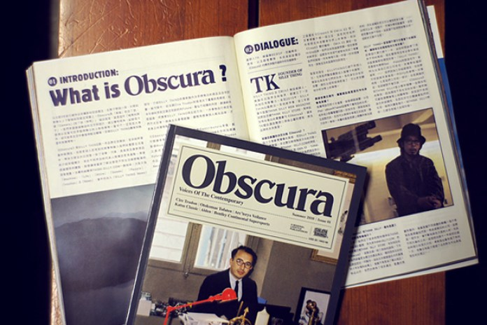 OBSCURA by SILLY THING Issue 01
