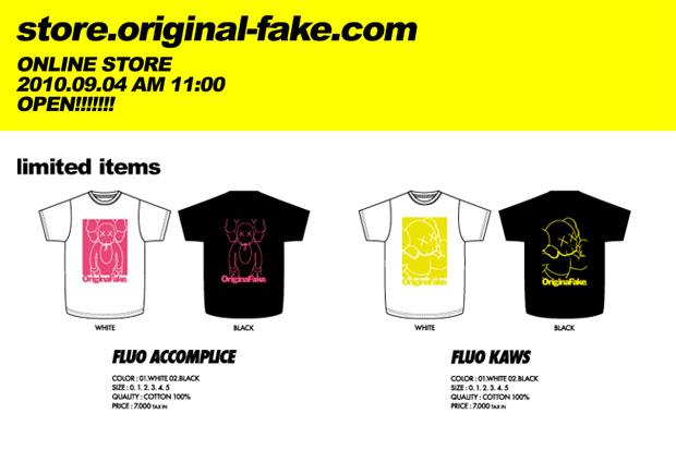 OriginalFake Web Store Exclusive Tees