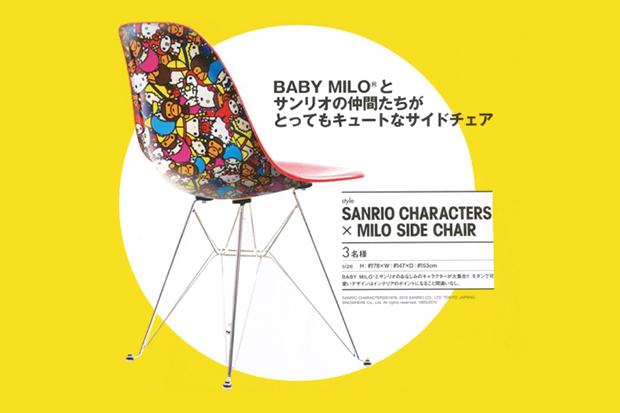 BAPE x Sanrio Characters Side Chair