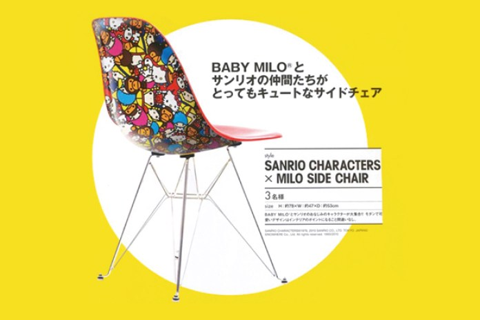 BAPE x Sanrio Characters Side Chair
