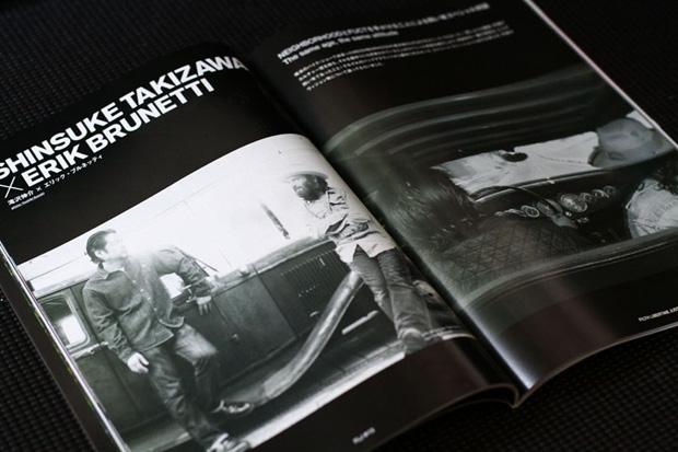FLJ Magazine: Shinsuke Takizawa of NBHD & Erik Brunetti of FUCT