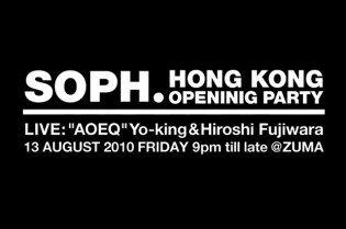 SOPH. Hong Kong Opening Party