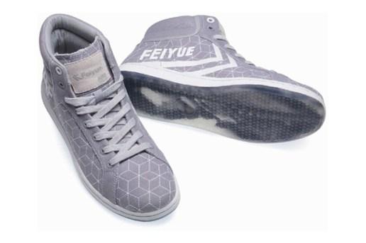 Steph Cop x Feiyue 10N28E Sneakers