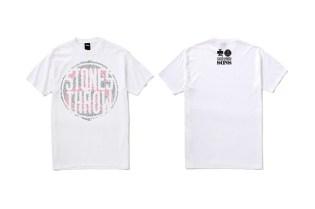 Stones Throw x Stussy x United Arrows & Sons T-Shirt & Pop-Up Shop