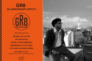 GR8 5th Anniversary Party