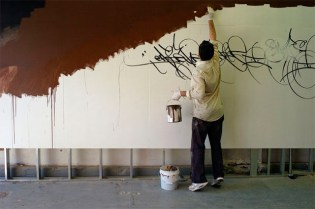 """Jose Parlà Mural for Concord Adex """"The Concord Project"""" Preview"""