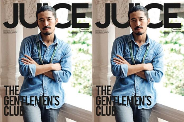 JUICE Magazine featuring Hiroki Nakamura