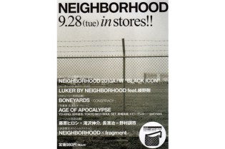 NEIGHBORHOOD Magazine Vol. 6
