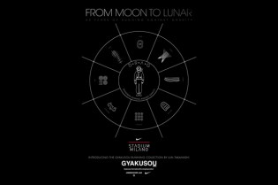 """Nike """"From Moon To Lunar"""" Exhibition featuring Jun Takahashi"""