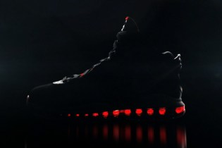 Nike Air Max LeBron VIII Teaser