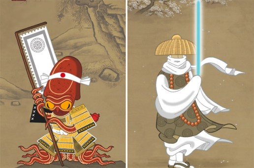 Ninja Star: Wars by Steve Bialik