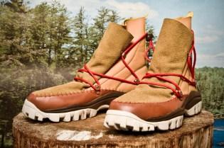 Oshman's x Asics Gel Yeti Boots