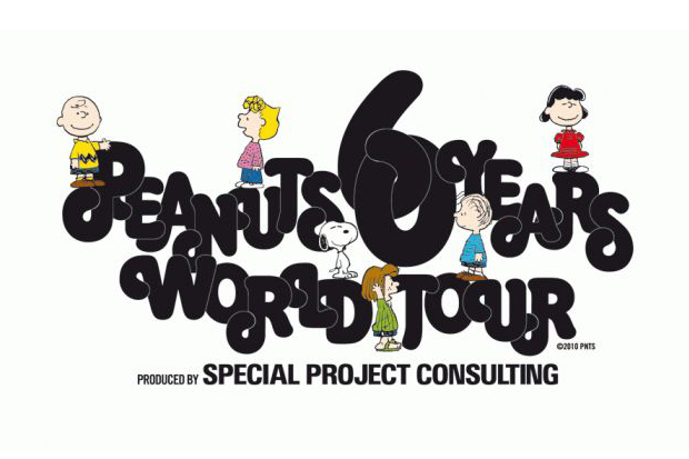 Peanuts 60 Years World Tour